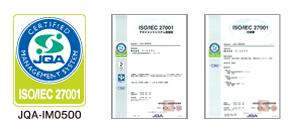 ISO27001 JQA-IM0500 登録証と付属書
