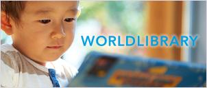 WORLDLIBRARY(ワールドライブラリー)